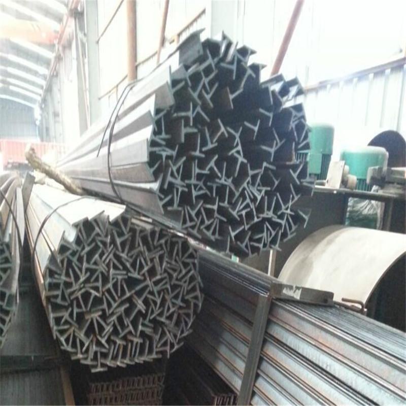 陕西t型钢生产厂家